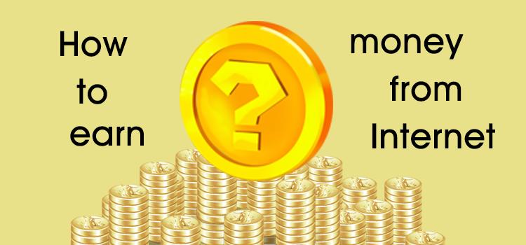 пари от интернет